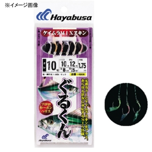 ハヤブサ(Hayabusa) ぐるくんサビキ ケイムラMIXスキン 6本鈎 HS636 仕掛け