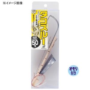 ハヤブサ(Hayabusa) タコスルー エサ巻きタイプ SR500 仕掛け