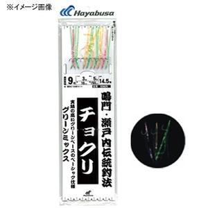 ハヤブサ(Hayabusa) チョクリ グリーンミックス 鈎10/ハリス4 SD825