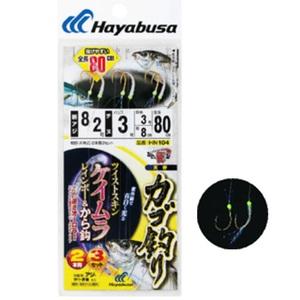 ハヤブサ(Hayabusa) ひとっ飛び ツイストケイムラレインボー&から鈎 80cm 2本鈎3セット 鈎8-2/ハリス3 金 HN104