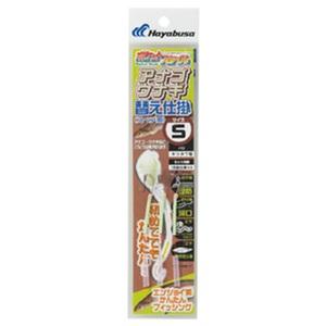 アウトドア&フィッシング ナチュラムハヤブサ(Hayabusa) ポケットスタイル アナゴウナギ替え仕掛 S 茶 HA556