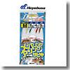ハヤブサ(Hayabusa) メバリング・アジングサビキ MIXサバ皮2本鈎
