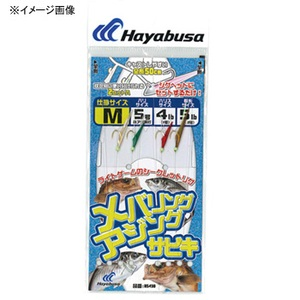 ハヤブサ(Hayabusa) メバリング・アジングサビキ MIXサバ皮2本鈎 HS490