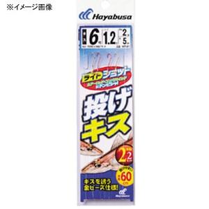 ハヤブサ(Hayabusa)ライトショット 投げキス 2本鈎2セット