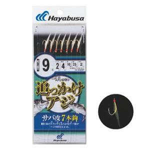 ハヤブサ(Hayabusa) 一押しサビキ 追っかけアジ サバ皮 7本 SS237 仕掛け