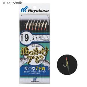 ハヤブサ(Hayabusa) 一押しサビキ 追っかけアジ サバ皮 7本 SS237