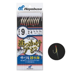 ハヤブサ(Hayabusa) 一押しサビキ 追っかけアジ サバ皮 10本 SS238