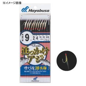 ハヤブサ(Hayabusa)一押しサビキ 追っかけアジ サバ皮 10本