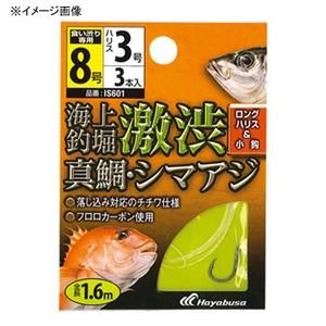 ハヤブサ(Hayabusa) 海上釣堀 糸付 激渋真鯛・シマアジ IS601