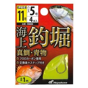 ハヤブサ(Hayabusa) 海上釣堀 糸付 真鯛・青物 IS600