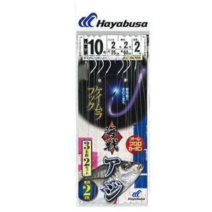 ハヤブサ(Hayabusa) 海戦アジ ケイムラフック 3本鈎2セット SE324 仕掛け