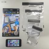 LOKSAK(ロックサック) モバイルセット(XS・スマホL・ミニタブ・タブレット各1) ALOKD4-ITM タブレットケース