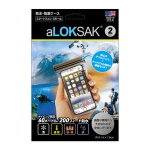 LOKSAK(ロックサック) 防水マルチケース スマートフォン スモール(2枚入) ALOKD2-3X6