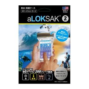 LOKSAK(ロックサック) 防水マルチケース スマートフォン ラージ(2枚入) ALOKD2-3.75X7 スマートフォンケース