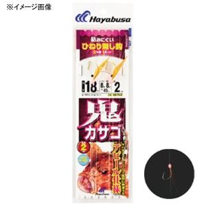 ハヤブサ(Hayabusa) 鬼カサゴ アピール仕様 2本鈎1セット SE703 仕掛け