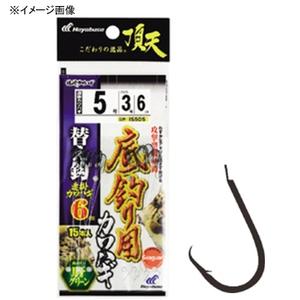 ハヤブサ(Hayabusa) 競将カワハギ 頂天 底釣り用カワハギ 替え鈎 IS505