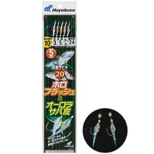 ハヤブサ(Hayabusa) 実戦サビキ20 ホロフラッシュ&オーロラサバ皮 5本鈎 SS116