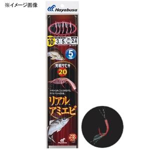 ハヤブサ(Hayabusa) 実戦サビキ20 リアルアミエビ 5本鈎 SS131