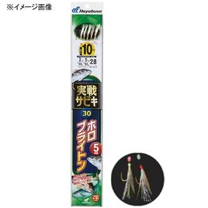 ハヤブサ(Hayabusa) 実戦サビキ30 ホロブライトン 5本鈎 鈎9/ハリス2 金 SS173