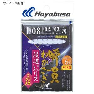 ハヤブサ(Hayabusa) 瞬貫わかさぎ 段違いハリス3段MIX留6本 C249 ワカサギ仕掛け