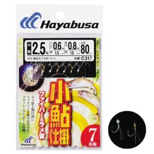 ハヤブサ(Hayabusa) 小鮎仕掛 ファイバー&ラメ留 7本鈎 C317