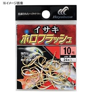 ハヤブサ(Hayabusa) 小袋バラ鈎 イサキ金 ホロフラッシュ 9号 金 BS301
