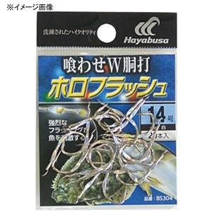 ハヤブサ(Hayabusa) 小袋バラ鈎 喰わせW胴打白 ホロフラッシュ BS304