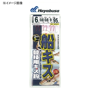 ハヤブサ(Hayabusa) 船キス 競技用キス鈎シンプル 2本鈎3セット 鈎7/ハリス1 赤 SE614