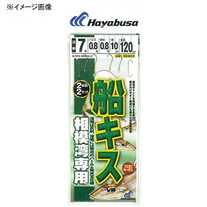 ハヤブサ(Hayabusa) 船キス 相模湾専用 2本鈎2セット 鈎6/ハリス0.8 白x金 SE603