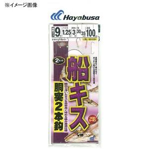 ハヤブサ(Hayabusa) 船キス 胴突式 2本鈎2セット 鈎7/ハリス0.8 茶 SD251