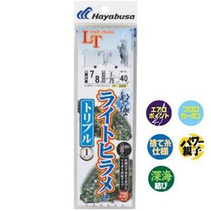 ハヤブサ(Hayabusa)船極 ライトヒラメ フラッシュトリプル 1セット