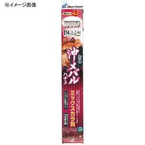 ハヤブサ(Hayabusa) 船極沖メバル ミックスカラ鈎 10本 鈎15/ハリス3 緑x赤 SD823