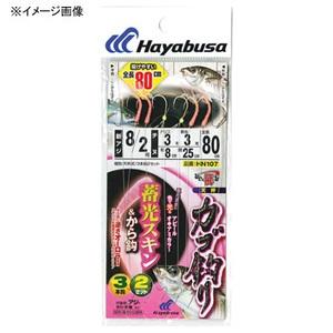 ハヤブサ(Hayabusa) ひとっ飛び 蓄光スキンレッド&から鈎 80cm 3本鈎2セット 鈎9/ハリス4 金 HN107