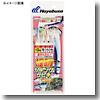 ハヤブサ(Hayabusa) 堤防ジギングサビキセット 3本鈎