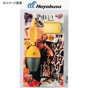 ハヤブサ(Hayabusa) 天秤カゴ釣りセット リアルアミエビ&カラ鈎 2本 針7/ハリス2 赤 HA240