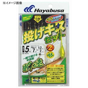 ハヤブサ(Hayabusa) 投げキスセット 立つ天秤 瞬速2本鈎 オモリ5号/鈎9号 イエロー HA312
