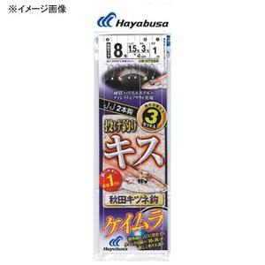 ハヤブサ(Hayabusa) 投げキス天秤式 秋田キツネ ケイムラ 2本鈎 NT666