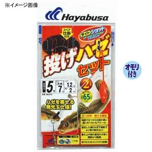 ハヤブサ(Hayabusa) 投げハゼセット 立つ天秤 2本鈎 HA313