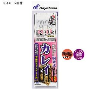 ハヤブサ(Hayabusa) 投匠カレイ 胴突式 2本鈎2セット 鈎13/ハリス4 上黒 NB369