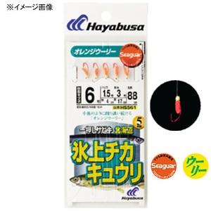 ハヤブサ(Hayabusa) 氷上チカ・キュウリ オレンジウーリー 5本鈎 HS561