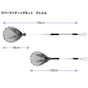 カハラジャパン(KAHARA JAPAN)ラバーランディングネット テレスコ