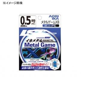 ラインシステムメタルゲームPE X8 200m