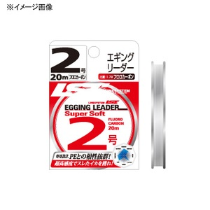 ラインシステム エギング リーダー スーパーソフト 20m L4115A