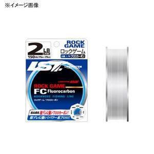ラインシステム ROCK GAME(ロックゲーム) FC 150m L4125F ライトゲーム用フロロライン