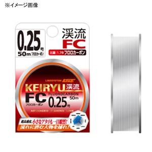 ラインシステム 渓流 FC 50m 0.2号 L2120C