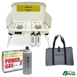SOTO ハイパワー2バーナー+パワーガス 3本パック+専用ケース(ST-525用)【お得な3点セット】 ST-N525 ガス式