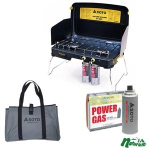 【送料無料】SOTO ハイパワーツーバーナー+パワーガス 3本パック+専用ケースセット【お得な3点セット】 ST-525