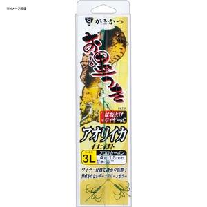がまかつ(Gamakatsu) お墨付きアオリイカ仕掛 はねあげ式 鈎2L/ハリス4 グリーン IK103