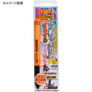 がまかつ(Gamakatsu) お墨付きアオリイカするするパーフェクト仕掛 IK-041