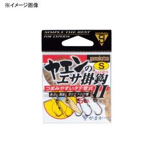がまかつ(Gamakatsu) ヤエンのエサ掛鈎II(タテ管式)